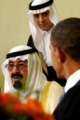 Rey abdullar Arabia saudita